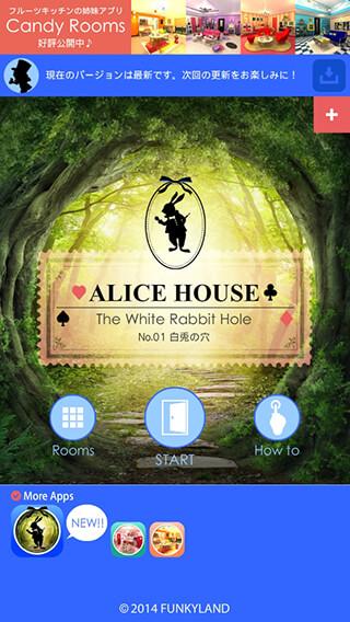 Escape Alice House скриншот 2