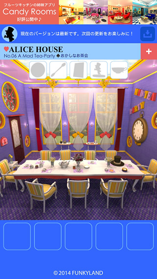 Escape Alice House скриншот 3