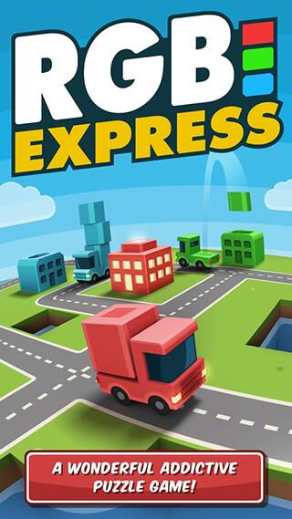 RGB Express скриншот 1