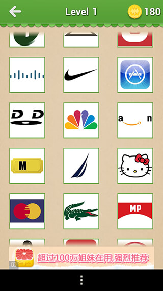 Guess The Brand: Logo Mania скриншот 2