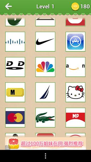 Guess The Brand: Logo Mania скриншот 2