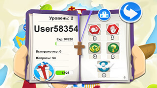 Bible Quiz 3D: Religious Game скриншот 3