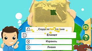 Geography Quiz Game 3D скриншот 3