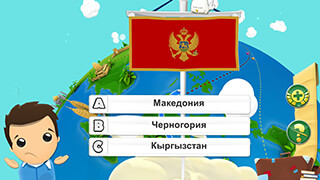 Geography Quiz Game 3D скриншот 4