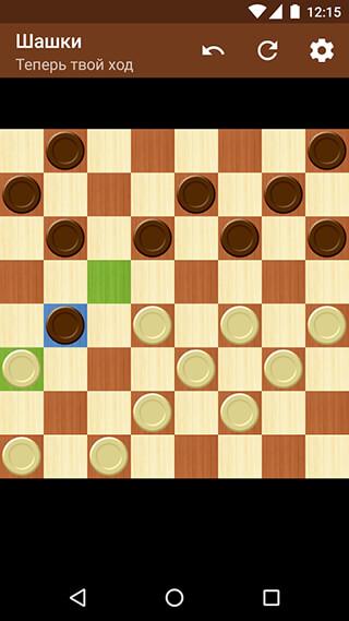 Checkers скриншот 2