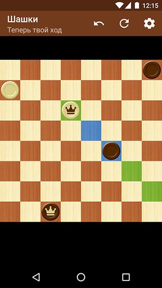 Checkers скриншот 4