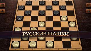 Checkers Elite скриншот 1