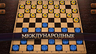 Checkers Elite скриншот 2