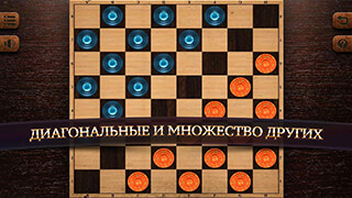 Checkers Elite скриншот 3
