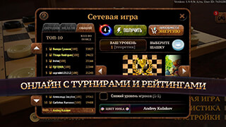 Checkers Elite скриншот 4