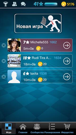 Chess Online скриншот 2