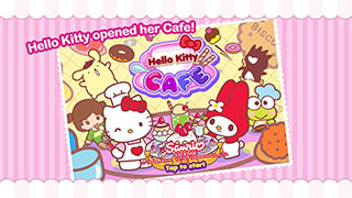 Hello Kitty Cafe скриншот 1