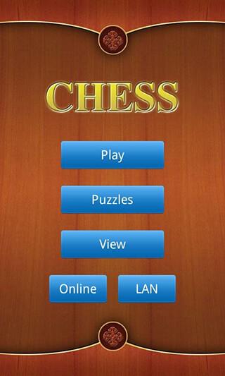 Chess скриншот 1