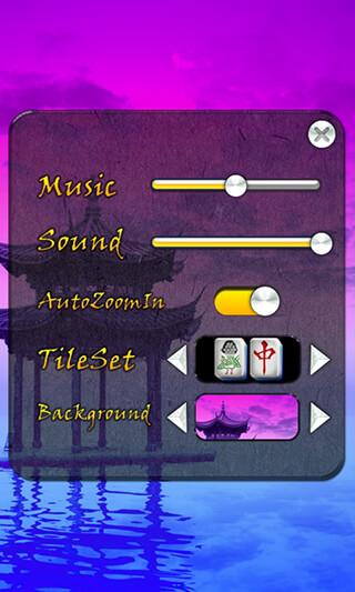 Mahjong Solitaire: Free скриншот 4