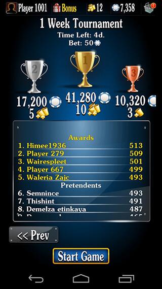 Yatzy Dice Game скриншот 4