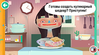Toca Kitchen 2 скриншот 1