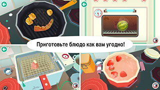 Toca Kitchen 2 скриншот 3