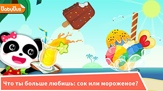 Ice Cream And Smoothies скриншот 1