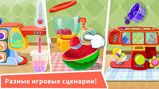 Ice Cream And Smoothies скриншот 3