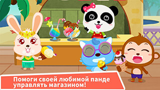 Ice Cream And Smoothies скриншот 4