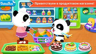 Baby Panda's Supermarket скриншот 1