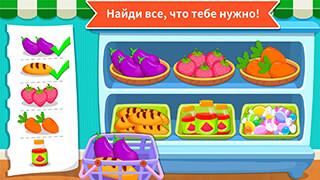 Baby Panda's Supermarket скриншот 2