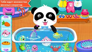 Baby Panda's Supermarket скриншот 3