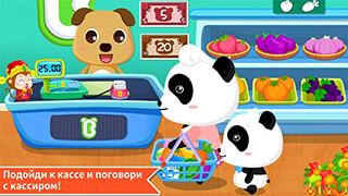 Baby Panda's Supermarket скриншот 4