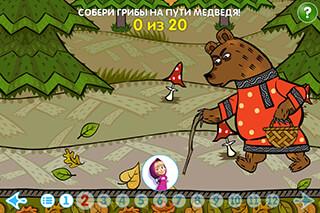 Машины сказки: Вершки и корешки скриншот 1