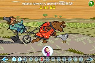 Машины сказки: Вершки и корешки скриншот 2
