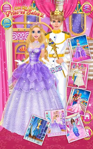 Princess Salon 2 скриншот 4