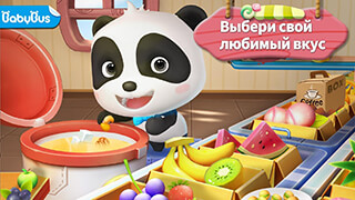Little Panda's Candy Shop скриншот 1