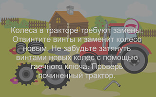 Animals Farm: For Kids скриншот 2