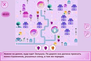 Cinderella: Games For Girls скриншот 3