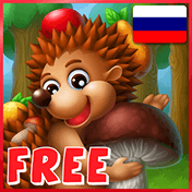 Hedgehog's Adventures: Free иконка