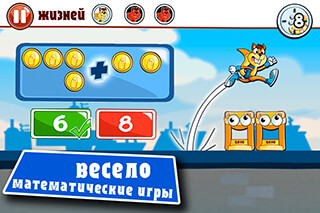 Math Learning: Games For Kids скриншот 1