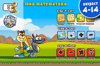 Math Learning: Games For Kids скриншот 3