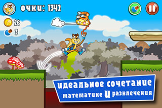 Math Learning: Games For Kids скриншот 4