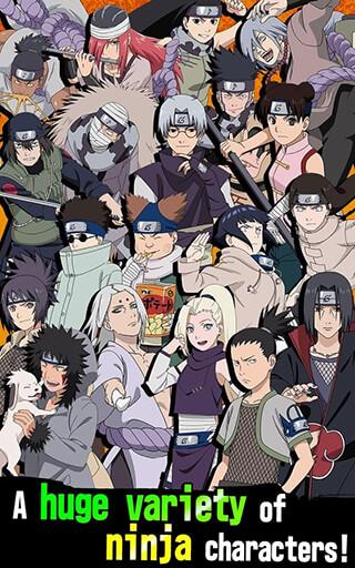 Naruto: Ultimate Ninja Blazing скриншот 2