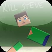 Kill Steve 2 иконка
