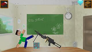 Kill Steve 2 скриншот 1