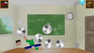 Kill Steve 2 скриншот 2