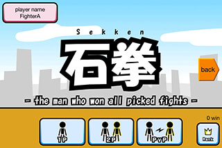 Fighting Games: Mokken скриншот 4