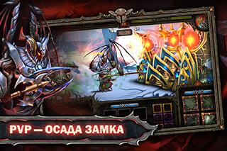 Epic Heroes War скриншот 2