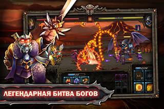 Epic Heroes War скриншот 3