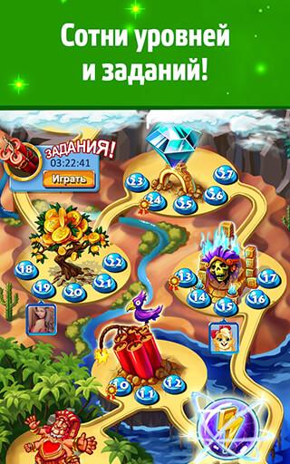 Montezuma Blitz скриншот 3