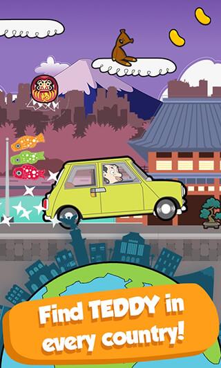 Mr Bean: Around The World скриншот 4