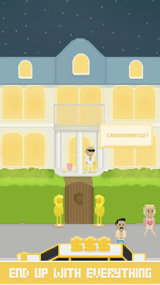 Virtual Beggar скриншот 4