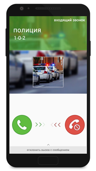 Fake Call 3 скриншот 2