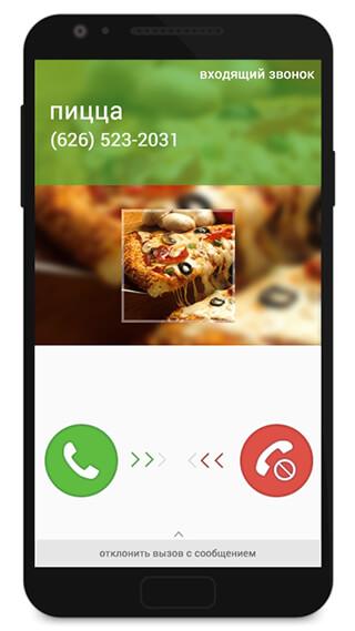 Fake Call 3 скриншот 3